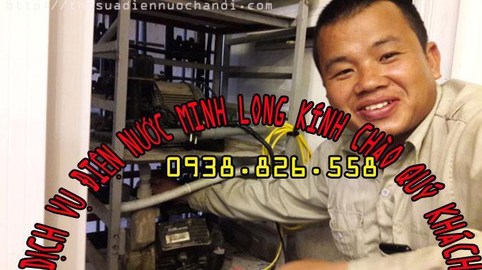 Sửa  Chữa Điện Nước Tại Quận Hoàng Mai O938.268.345